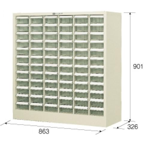 HZ B200 Parts Cabinets