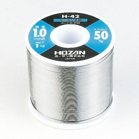 HZ H42-3705 LEADFREE SOLDER