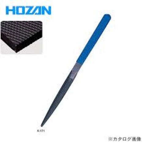 HZ K171   Half-round Files