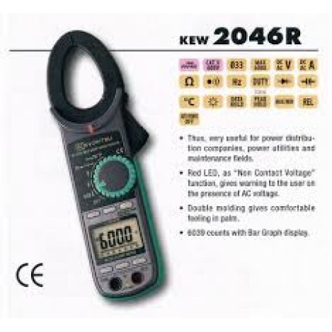 KM 2046R AC/DC DIGITAL CLAMP METERS