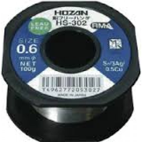 HZ HS302 Lead Free Solder Leads